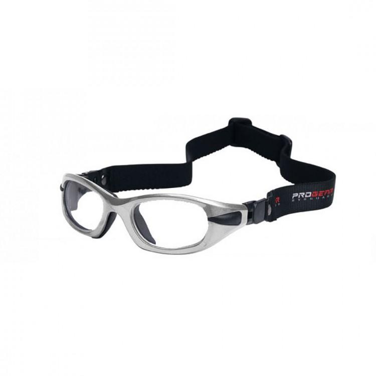 Progear-Eyeguard EG-S 1011 [10 Yaşa Kadar] Numaralı Sporcu Gözlüğü