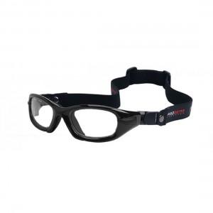 Progear-Eyeguard EG-M 1021 [11-17 Yaş Arası] Sporcu Gözlüğü