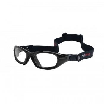 Progear-Eyeguard EG-M 1021 [11-17 Yaş Arası] Numaralı Sporcu Gözlüğü